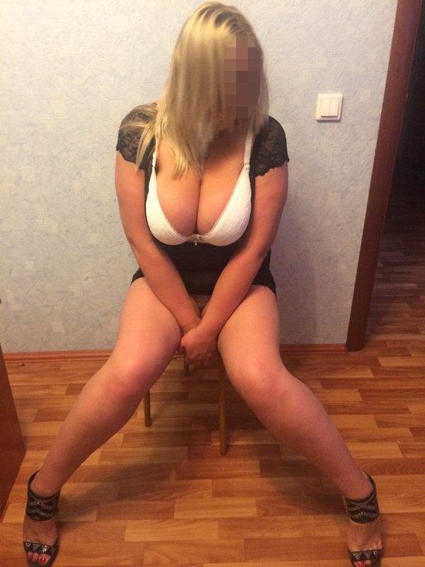 Проститутка Евгения - Иркутск